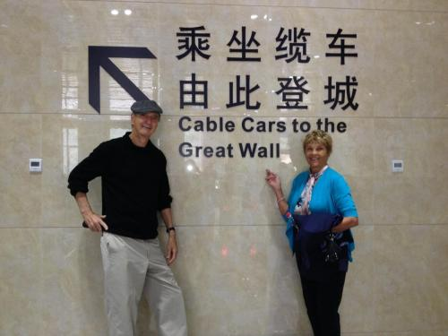 IMGcable car great wall 0597